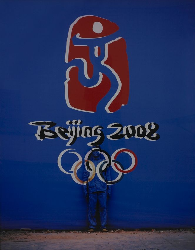 N°60 of Hiding in the City (N°1 of Olympic Emblem)